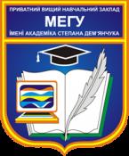 iueh-logo-gerb